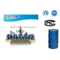 Wholesale DCS-50L(STW) PLC Controls Drum Liquid Filling Machine / Automatic Liquid Weighing Filler from china suppliers