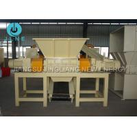 Wholesale Large Capacity Metal Crusher Machine / High Efficiency Small Scrap Metal Shredder from china suppliers