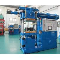 Buy cheap Automatic Rubber Parts Horizontal Rubber Injection Molding Machine 200 Ton 2 RT from wholesalers