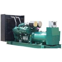 Wholesale Water Cooled 1500 Kva Diesel Generator Open Type Powered By Cummins Engine from china suppliers