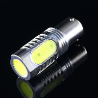 Buy cheap 1156 BA15S Canbus Automotive Led Turn Signal Bulbs COP SMD Reverse Signal Backup from wholesalers