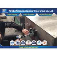 Wholesale H13 Block Hot Work Tool Steel from china suppliers