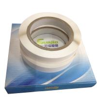 Wholesale Wholesale Cheap 10mm Permanent Finger Lift Tape for Mailing Bags(SJ-HC104) from china suppliers