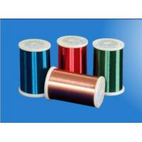 Buy cheap Enameled copper wire(EC) from wholesalers