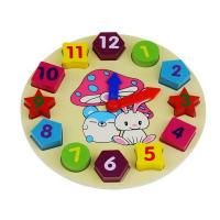 Wholesale Digital Clock Wooden Toys from china suppliers
