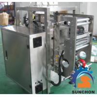 Quality Automatic Auger Filler Packing Machine For Powder Product PLC Control System for sale