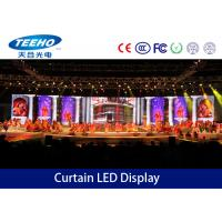 Wholesale Ultra Slim P12.5 SMD 3528 3 In 1 Flexible Led Curtain Display For Video Broadcasting from china suppliers
