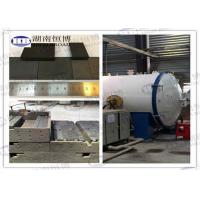 Buy cheap Police And Military Use Silicon Carbide / Boron Carbide Armor Tiles from wholesalers