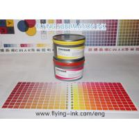 Wholesale FLYING CMYK four Sublimation printing ink for western European mat printing in Argentina ,offset sublimation ink from china suppliers