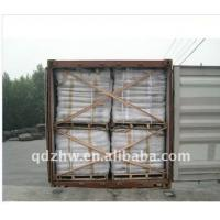 Buy cheap low  price of shipping/dry  cargo ship  from China to   Manila /Brazil from wholesalers