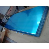 Quality PRIME ALUMINIUM PLAIN SHEET ALLOY: AA 1100 TEMPER H-14, MILL FINISH WITH PVC for sale
