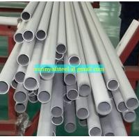 Wholesale duplex stainless uns s32550 pipe tube from china suppliers