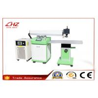 Water Cooling 400W Metal Laser Welding Machine For Letter Sign High Precision for sale