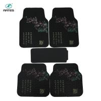 Wholesale Traditionla Design Universal Car Mat Customized Size Non Slip Waterproof from china suppliers