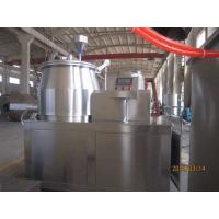 Wholesale Horizontal Type Wet Mixer Granulator GHL Series For Pharmaceutical Pelletizer from china suppliers