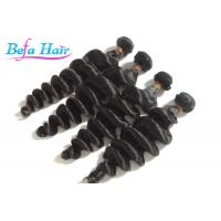 Wholesale Coloured 24 Inch / 25 Inch Malaysian Virgin Hair Loose Wave For Black Women from china suppliers
