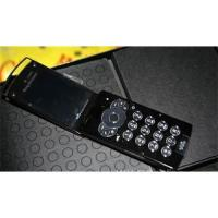 Wholesale Sony Ericsson W980; Sony Ericsson cellphone W980; Sony Ericsson mobile W980; Sony Ericsson hand phon from china suppliers