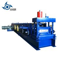 Wholesale High Power Steel C Purlin Forming Machine 400H Beam Frame CE SGS Approved from china suppliers