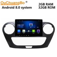 Buy cheap Ouchuangbo car audio headunit stereo android 8.0 for JAC Refine M3 2015 support from wholesalers
