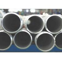 Wholesale 2205 Duplex stainless steel pipe from china suppliers