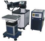 Wholesale Hand Laser Mould Welding Machine, 50 HZ Laser Mould Welding Welder Machine 200W from china suppliers
