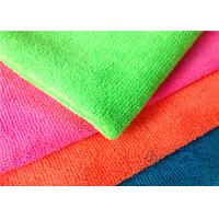 Wholesale Large Microfiber Screen Cleaning Cloth Non-Abrasive , Microfiber Cleansing Cloth from china suppliers