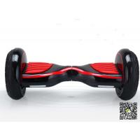 China Multi Function Rechargeable Electric Kick Scooter With Smart Balance Wheel on sale