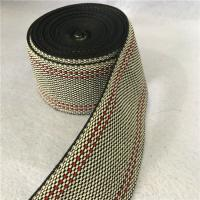 Wholesale White Color Outdoor Furniture Webbing For Outdoor Chairs Anti - Wrinkle 9cm Width from china suppliers