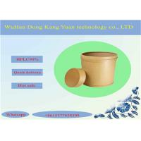 Wholesale Metoclopramide Pharmaceutical Raw Material Anti - Nausea from china suppliers