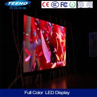 Wholesale SMD P2.5 High Definition MBI 2121 Lamp Full Color Indoor Advertising LED Display TV  for hotel from china suppliers
