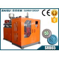 China 5.2 Ton Plastic Toy Manufacturing Machines , Heavy Duty Toy Wheel Plastic Moulding Machine SRB65-1 on sale