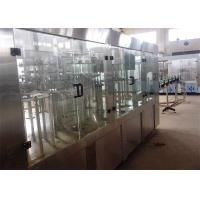 China 200 - 1000 L / H Small Scale Yogurt Processing Line With Plastic Cup Package on sale