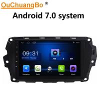 Buy cheap Ouchuangbo 9 inch Android 7.0 Car Radio Audio GPS Navigation for Great Wall Haver H2 2017 with 3g wifi USB AUX from wholesalers