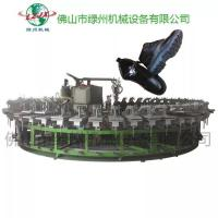 Wholesale PU safety shoe making machine from china suppliers