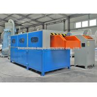 Buy cheap Triple Blade Foam Cutting Equipment 15kw Power With 400mm Width Belt from wholesalers