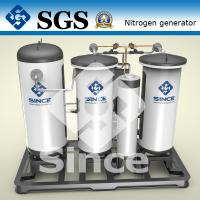 Wholesale SGS/CCS/BV/ISO/TS high purity new energy PSA nitrogen generator system from china suppliers