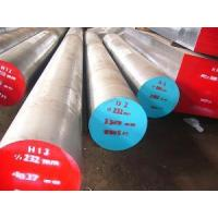 Wholesale Mould Steel Bars (SKD61) from china suppliers
