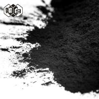 Buy cheap Coal Based Activated Charcoal Powder 200/ 325 Mesh For Sewage Water Purification from wholesalers