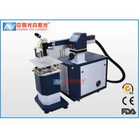 Wholesale Metal Steel Hardware Laser Welding Machine with 90J Laser Pulse from china suppliers