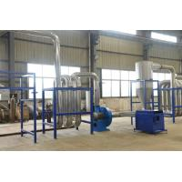 Powerful Plastic Film Extrusion Machine , Large Pe Film Recycling Machine for sale