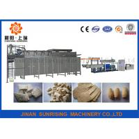 Buy cheap Industrial Soy Protein Machine Grain Processing Equipment Full Stainless Steel from wholesalers