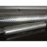 China Perforated Metal Mesh for sale