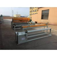 Buy cheap Mechanical Pulling Welded Mesh Production Line For 2.5--5.0 mm Wire from wholesalers