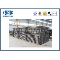 Wholesale H Fin Water Tube Hrsg Economizer / Economiser Coils For Heat Recovery Boilers from china suppliers
