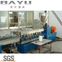 Wholesale PA6/66 plastic recycling granulator machine Multiple Feed with 400r/min speed from china suppliers