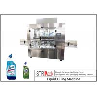 Wholesale 100ml - 1L Automatic Liquid Bottle Filling Machine , Clorox / Bleach / Acid Filling Machine from china suppliers
