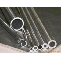Wholesale Inconel 601 UNS N06601 ASTM B163/B167/B829 Seamless Nickel Alloy Pipe And Tube from china suppliers