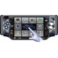 Wholesale Car DVD Player (D-438G) from china suppliers