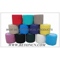 Wholesale Cohesive Elastic Bandage Sports Strapping Tape Self - adhesive For Sports Wrap from china suppliers