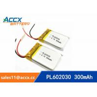 Wholesale 602030 pl602030 3.7v 300mah lithium polymer rechargeable battery for VR 3D glasses from china suppliers